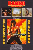 Rambo: First Blood Part II - VHS cover (xs thumbnail)