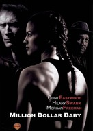 Million Dollar Baby - Movie Cover (xs thumbnail)