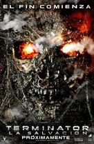 Terminator Salvation - Spanish Movie Poster (xs thumbnail)