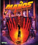 Manos: The Hands of Fate - Blu-Ray movie cover (xs thumbnail)