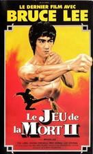 Si wang ta - French VHS movie cover (xs thumbnail)