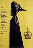 Ivan Groznyy II: Boyarsky zagovor - Polish Movie Poster (xs thumbnail)