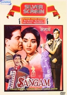 Sangam - Indian Movie Cover (xs thumbnail)