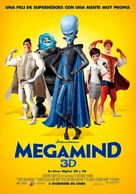 Megamind - Spanish Movie Poster (xs thumbnail)