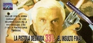 Naked Gun 33 1/3: The Final Insult - Argentinian Movie Poster (xs thumbnail)