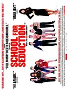 School for Seduction - British Movie Poster (xs thumbnail)