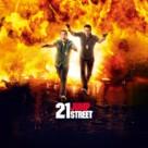 21 Jump Street - Key art (xs thumbnail)
