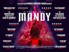 Mandy - British Movie Poster (xs thumbnail)