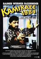 Kamikaze 1989 - German Movie Poster (xs thumbnail)