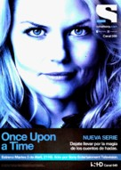 """""""Once Upon a Time"""" - Argentinian poster (xs thumbnail)"""