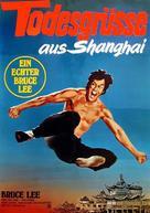 Jing wu men - German Movie Poster (xs thumbnail)