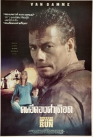 Nowhere To Run - Thai Movie Poster (xs thumbnail)
