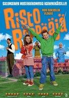Risto Räppääjä - Finnish DVD movie cover (xs thumbnail)