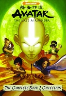 """Avatar: The Last Airbender"" - Movie Cover (xs thumbnail)"