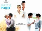 Match Point - French Movie Poster (xs thumbnail)