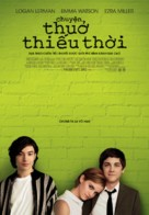 The Perks of Being a Wallflower - Vietnamese Movie Poster (xs thumbnail)