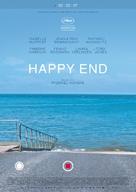 Happy End - Austrian Movie Poster (xs thumbnail)