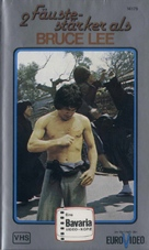 New Fist Of Fury - German VHS cover (xs thumbnail)
