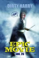 Epic Movie - Movie Poster (xs thumbnail)