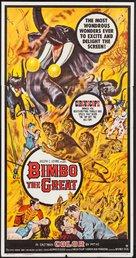 Rivalen der Manege - Movie Poster (xs thumbnail)