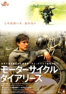 Diarios de motocicleta - Japanese Movie Poster (xs thumbnail)