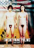 Twentynine Palms - German Movie Cover (xs thumbnail)