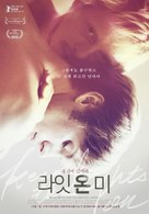 Keep the Lights On - South Korean Movie Poster (xs thumbnail)