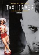 Taxi Driver - DVD cover (xs thumbnail)