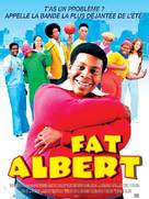 Fat Albert - French Movie Poster (xs thumbnail)