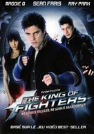 The King of Fighters - French Movie Cover (xs thumbnail)