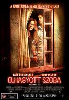 Vacancy - Hungarian Movie Poster (xs thumbnail)
