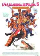 Police Academy 5: Assignment: Miami Beach - Spanish Movie Poster (xs thumbnail)