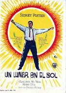 A Raisin in the Sun - Spanish Movie Poster (xs thumbnail)
