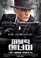 Public Enemies - South Korean Movie Poster (xs thumbnail)