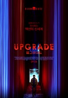 Upgrade - South Korean Movie Poster (xs thumbnail)