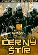 Ye yan - Czech DVD cover (xs thumbnail)