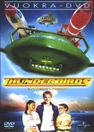Thunderbirds - Finnish DVD cover (xs thumbnail)