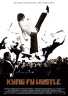 Kung fu - Swiss Movie Poster (xs thumbnail)