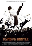 Kung fu - Swiss Movie Poster (xs thumbnail)