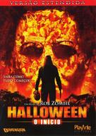 Halloween - Brazilian DVD movie cover (xs thumbnail)