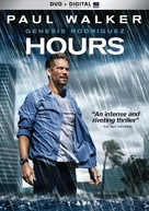 Hours - DVD cover (xs thumbnail)