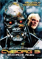 Cyborg 3: The Recycler - Czech Movie Cover (xs thumbnail)