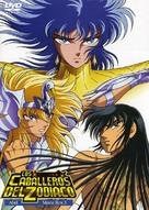 """""""Saint Seiya"""" - Spanish DVD movie cover (xs thumbnail)"""