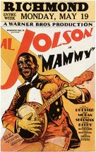Mammy - Movie Poster (xs thumbnail)
