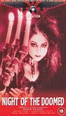 Amanti d'oltretomba - British VHS movie cover (xs thumbnail)