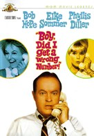 Boy, Did I Get a Wrong Number! - DVD movie cover (xs thumbnail)