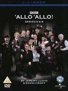 """'Allo 'Allo!"" - British DVD cover (xs thumbnail)"