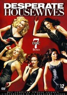 """Desperate Housewives"" - Belgian DVD cover (xs thumbnail)"