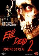 Evil Dead II - Danish DVD cover (xs thumbnail)
