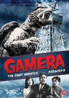 Daikaijû Gamera - DVD cover (xs thumbnail)